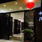 """The Hotel """"Zen"""" Urban Resort"""