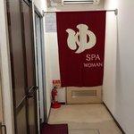 Foto de Hotel Raizan South