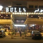 Photo de Bulls Restaurant