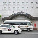Photo of Best Western Tokyo Nishikasai
