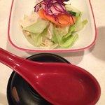 my salad + miso soup