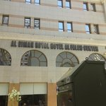 Photo of Al Eman Royal Hotel
