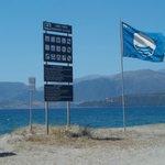 Η γαλάζια σημαία της καθαρής θάλασσας του Μαυροβουνίου