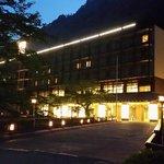 Tenseien Hotel
