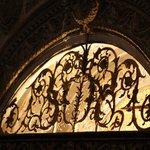 Inside with beautiful metalwork