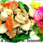 Prawns & scallops with seasonal greens