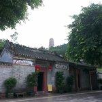 He Xiangu Hometown
