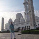 Общий вид Мечети
