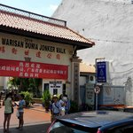 Jonker 88 next to park with strongman statue