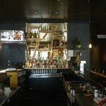 Rain's Bar