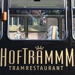 ภาพถ่ายของ Hoftrammm