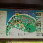 Map of the resort - we were no 15