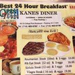 Kanes Dinerの写真