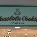 Photo of Honolulu Cookie Company Ward Warehouse