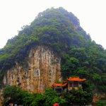 Dalongtan Cliff