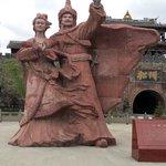 這是2014.5.23日遊覽松潘城