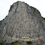 golden buddha Khao chee chan