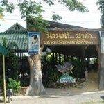 Nan Nam Pa Sak