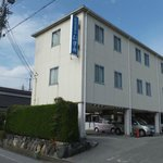 Foto van Business Hotel Izumi