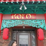 Photo of KOTO Japanese Restaurant