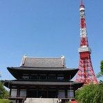 Daiden (Hondo) e Torre de Tokyo