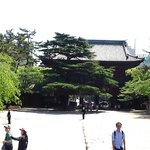 Sangedatsu (portão principal)