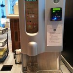 At the Gaylord Opryland convention center there were these neat Starbucks coffee dispensing mach