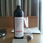 Bottle of wine as welcome gift