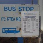 sur la plage, les bus pour KOS