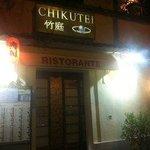 Photo of Chikutei