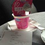 Вот йогурт и его цена в ресторане отеля Эден