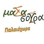 MasaSoura