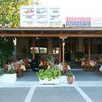 Restaurant Estiatorio