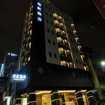 Century Hotel 世紀旅店外觀