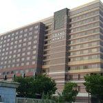 Fukuoka Grand Hyatt