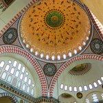 Мечеть Сулеймание  -купол