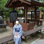 Gift of yukata