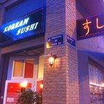 Restaurante Yuk Mi