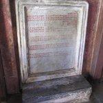 Japanese script tablets