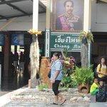 Gare de Chiang Mai