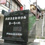 A memorial sign