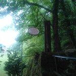 Grotto Fossati