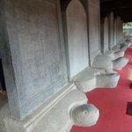 Templo de la Literatura. Interior