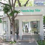 Кабинки для курящих