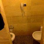 """Suite"" toilet area"