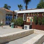 детский клуб - тихое педагогичное место