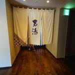箱根甲子園