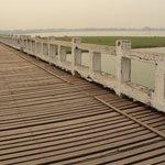 мост У Байн