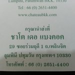 Address of hotel in Thai