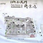 Patio Daimon Kuraniwa map